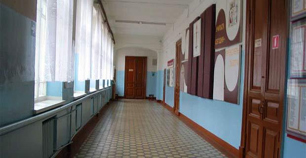 Официальный сайт гимназии 1 г