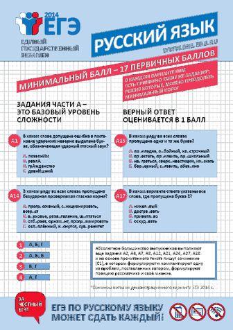 russki]